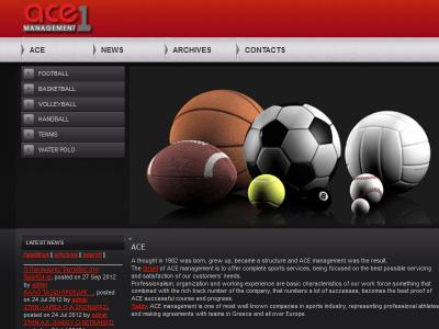 Σύστημα διαχείρησης παικτών - προπονητών